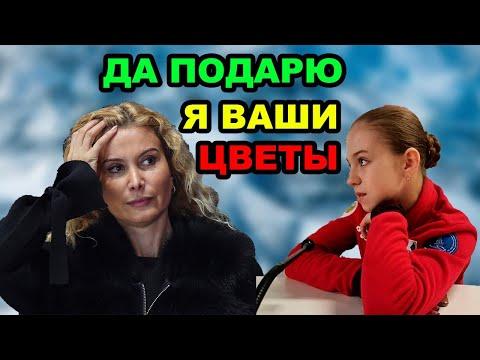 Александра Трусова ОТВЕТИЛА Этери Тутберидзе. Александра Трусова объяснила свой УХОД от Тутберидзе.