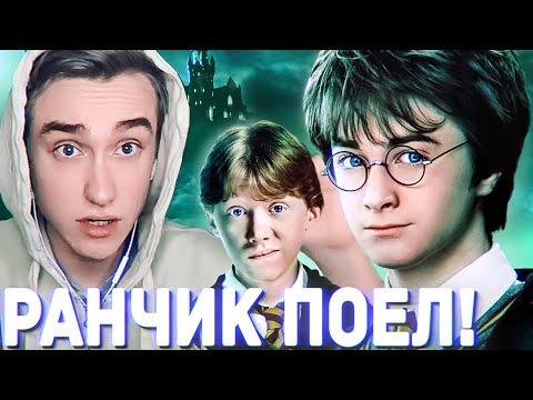 Книга Гарри Поттер и тайная комната в переводе Google|Суперген #4