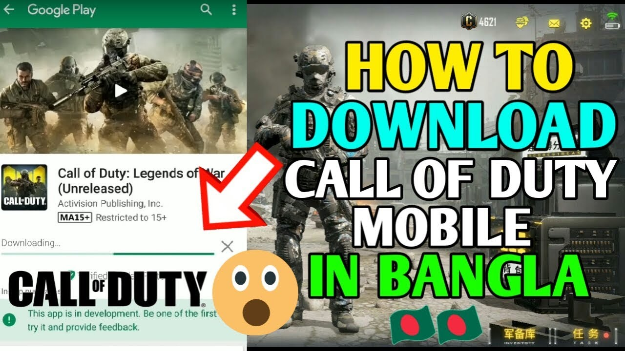 How To Download Call Of Duty Mobile Bangla Tutorial 2019 Android
