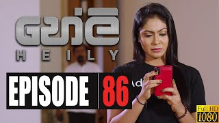 Heily | Episode 86 31st March 2020 Thumbnail