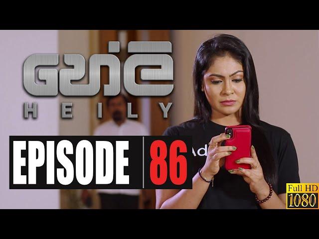 Heily | Episode 86 31st March 2020