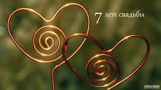 Годовщина свадьбы _Света+Дима (5.09.2008)