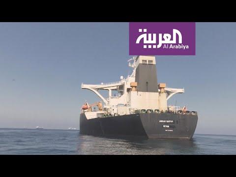 الخارجية الأميركية: مساعدة الناقلة الإيرانية قد ينظر لها كدعم لـ-منظمات إرهابية-  - نشر قبل 9 دقيقة