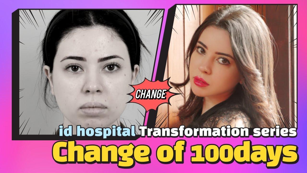 ID Hospital Transformation Series - Sara from France