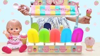 ぷにぷに アイスバー カラフル アイス屋さんごっこ メルちゃん / Colorful Popsicle Ice Cream Shop Playset : Mell-chan Doll