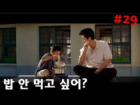 선생 김봉두-라면이 더 좋아? #29