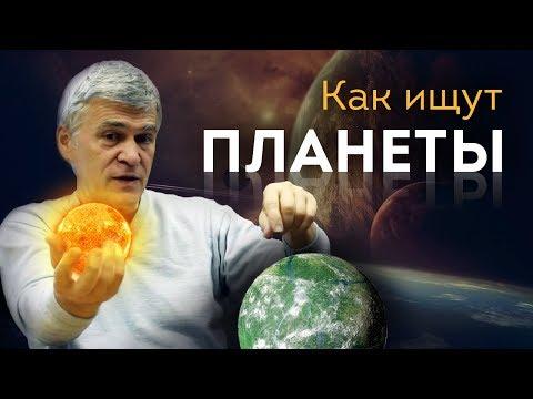 Владимир Сурдин: как