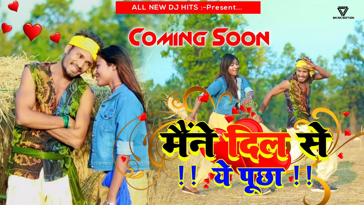 Coming Soon || Maina Dil Se Ye Pucha || Raj bhai and Khusi
