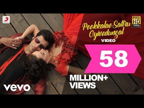 I - Pookkalae Sattru Oyivedungal Video | A. R. Rahman | Vikram | Shankar