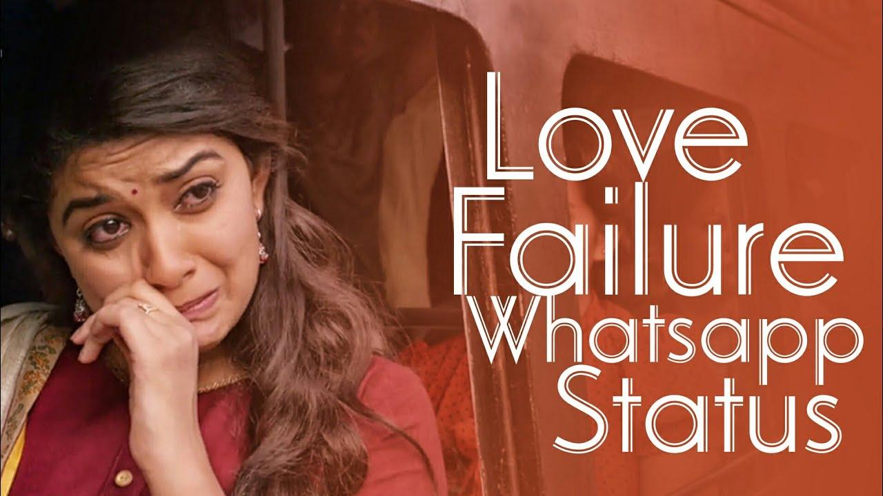Love Failure Whatsapp Status Remo Sivakarthikeyan Keerthy Suresh Youtube