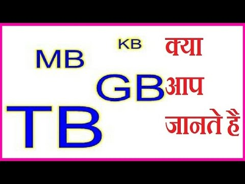 WHAT IS KBMBGBTB AND WORKING IN MOBILE AND COMPUTER IN HINDI 2017 MOBILE REPAIRING TUTORIAL