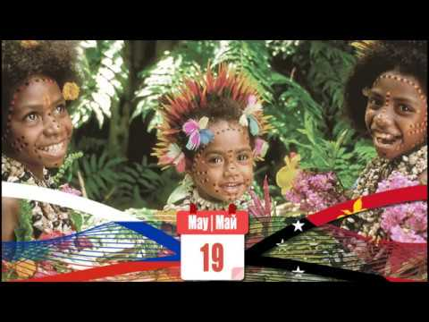 Russia - Papua New Guinea, 41 | Россия - Папуа-Новая Гвинея, 41
