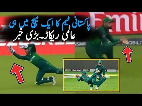 Pakistan Cricket Team Big Record Against South Africa World Cup Match Of Drops Catches