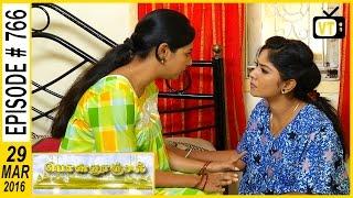 Ponnoonjal - Tamil Serial   Episode 766   29/03/2016
