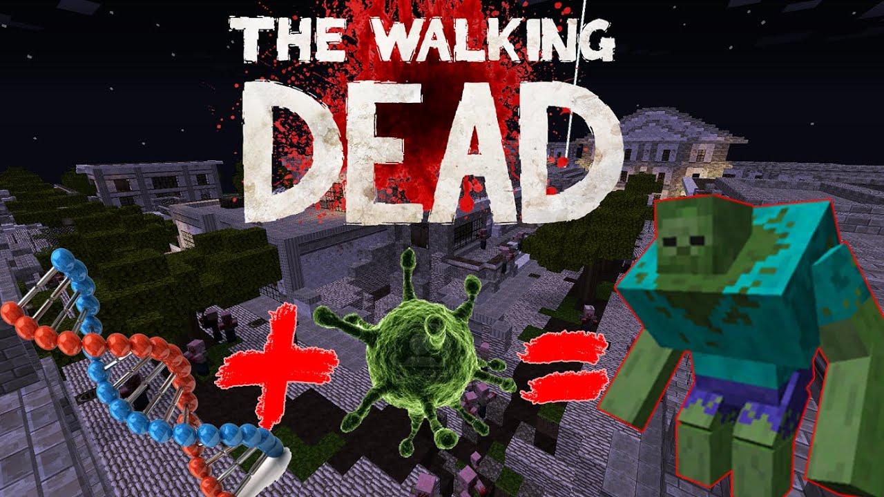 Скачать карты для майнкрафт 1.7.10 на выживание в городе зомби