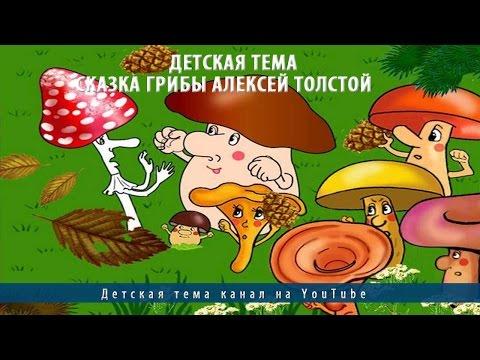 Поурочные планы по литературному чтению 2 класс Русская
