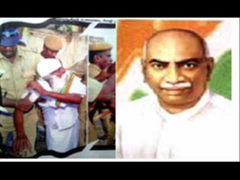 Kamaraj108th Birthday and arrest of 82 yrs old freedom fighter  by Tamil Nadu Govt.   .wmv