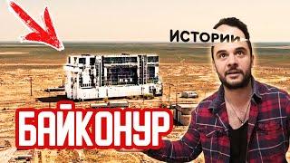 Как нас арестовала ФСБ на Космодроме Байконур