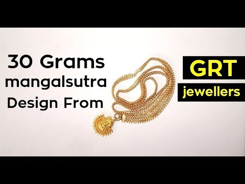 30 Grams Gold Chain Model Mangalsutra Design With Price