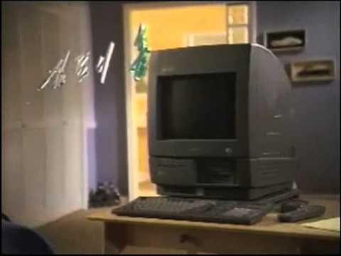 Macaulay Culkin Pc Commercial 1995 맥컬리 컬킨 심포니홈 컴퓨터 광고