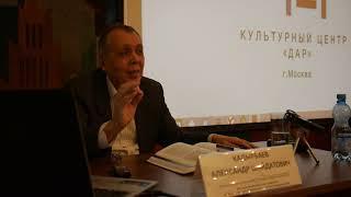 А.Ш. Кадырбаев «Исламизация Восточного Туркестана (Синьцзяна)»