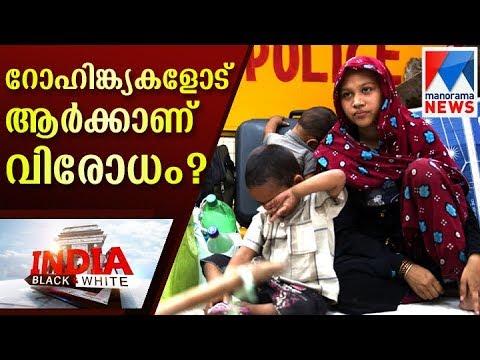 Who will help Myanmar's Rohingya? | India black & white | Manorama News