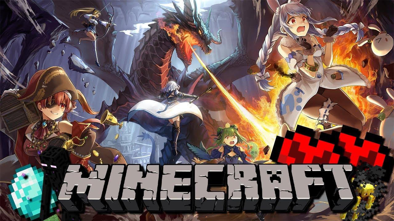 [Minecraft]Go to subdue Endora in the 3rd generation!  !!  !!  !!  !! Peko![Holo Live / Pekora Usada]
