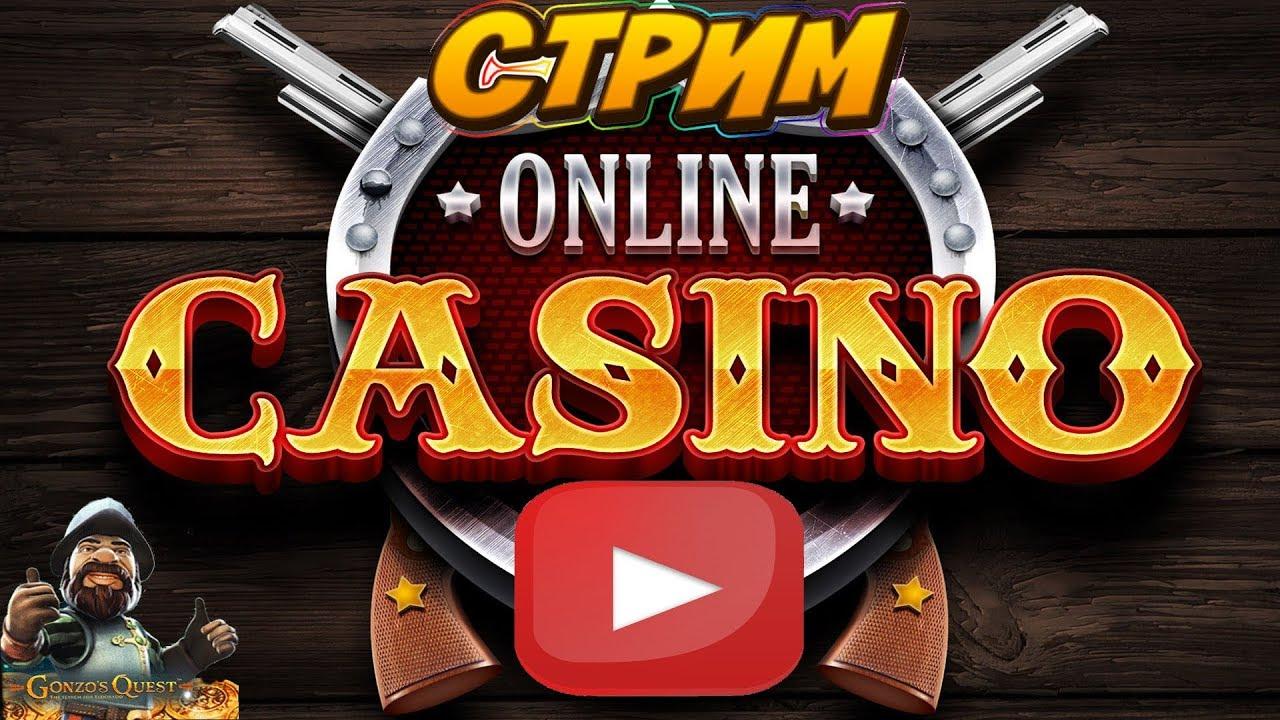 Платные Игровые Автоматы Вулкан Онлайн | Казино Стрим Онлайн. Игровые Автоматы. Слоты