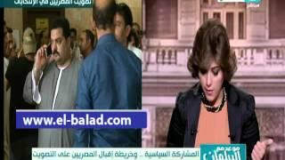 بالفيديو.. أكرم ألفي: نسبة مشاركة محافظات بحري في الانتخابات زادت بعد ثورة يناير