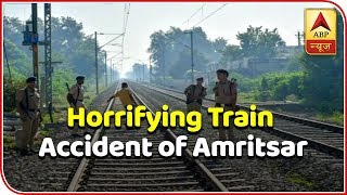 Amritsar Train Accident: Gateman Reveals Exclusive Details Of What Happened That Night | ABP News