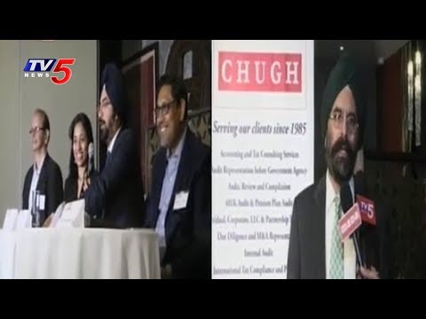 The Tyee Business Event in New york | TV5 News