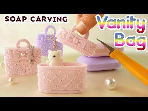 SOAP CARVING | Vanity Bag | How to make | intermediate| DIY | ASMR | real sound |