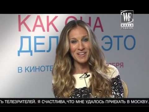 Sarah Jessica Parker  in Moscow.