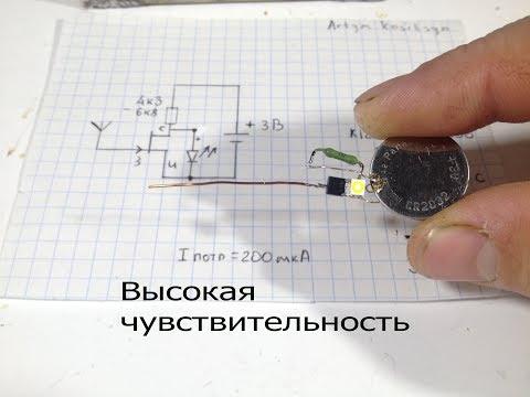 Высокочувствительный детектор скрытой проводки на одном транзисторе.