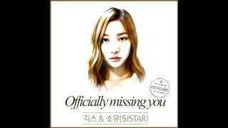 Geeks (긱스) & Soyou (소유 of SISTAR) - Officially Missing You, Too