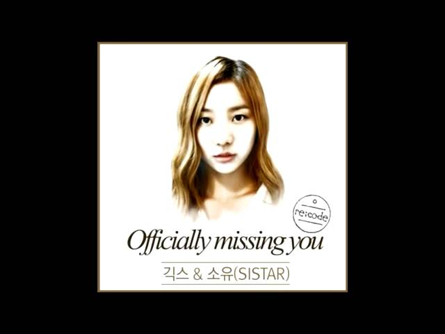 Geeks (긱스) & Soyou (소유 of SISTAR) - Officially Missing You, Too ...