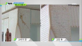 [HIT] VJ 특공대 - 리얼 카메라 극과 극, 원목…