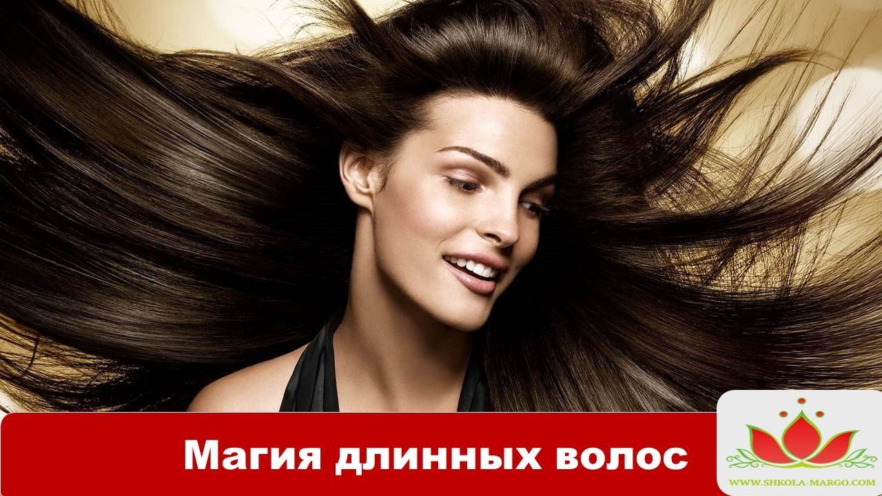 Мелирование Шатуш в салоне красоты «Натюрель Студио» - YouTube