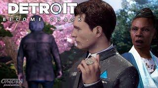 Detroit: Become Сrack (Detroit: Become Human Сrack)