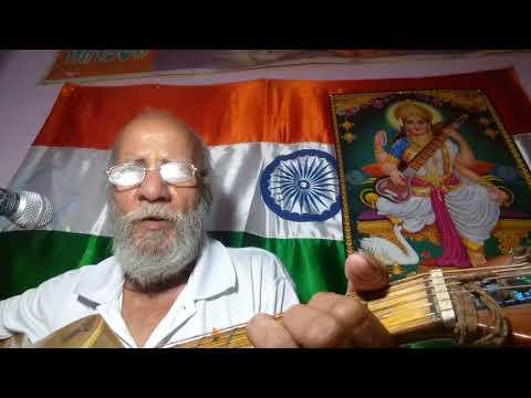 GAYATRI MAHA MANTR Play with guitar chords by Parshuram sharma