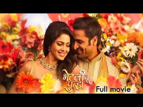 bhetali tu punha full movie watch online free