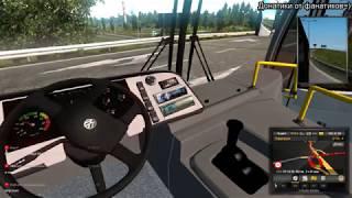 АВТОБУС ЩАС Я =) ► Euro Truck Simulator 2