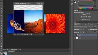 Как создать GIF анимацию в фотошопе(Ставьте лайки! Это видео не имеет звука. Пос-же появится со звуком., 2014-06-21T21:13:03.000Z)
