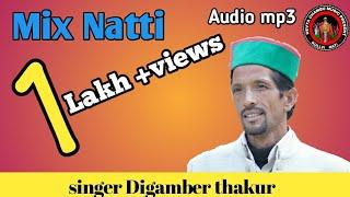 Himachali Kullvi mix natti //singer digamber thakur#music Novin #Joshi NJ//