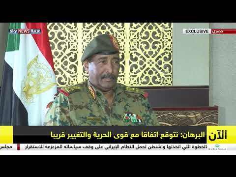 البرهان لسكاي نيوز عربية: نتوقع اتفاقاً مع قوى الحرية والتغيير قريباً  - نشر قبل 2 ساعة