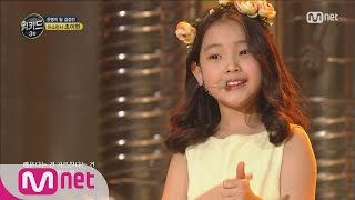 [WE KID] Little Goddess Jo Yi Hyun With Beautiful Minds 'If You Don't Dream' EP.03 20160229