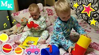 Малыши-Крепыши играют с игрушками и готовятся ко сну. Видео для малышей