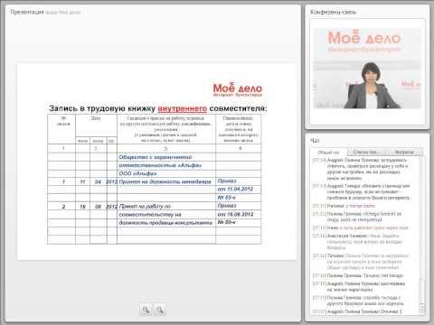 Переход с ОСНО на УСН: правила, рекомендации, советы
