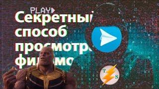СМОТРИМ ФИЛЬМЫ НА АНДРОИД ПО ЩЕЛЧКУ!