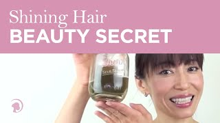 The Beauty Secret For A Clean Body and Shining Hair Thumbnail